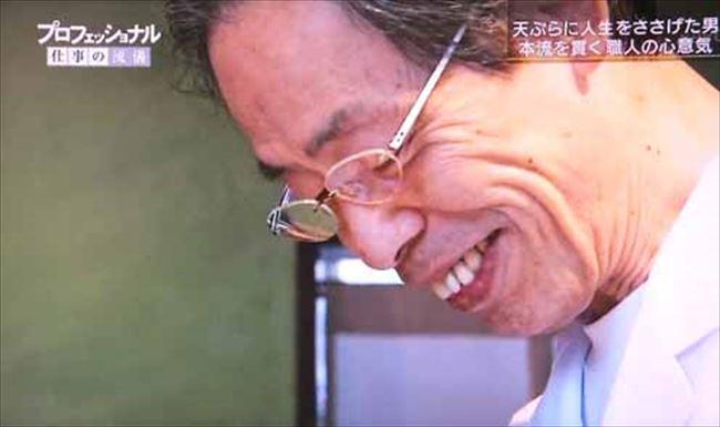 天ぷらの神様