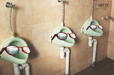 未来のメガネ01