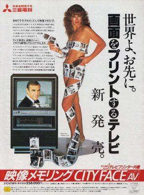 テレビ画面 プリント
