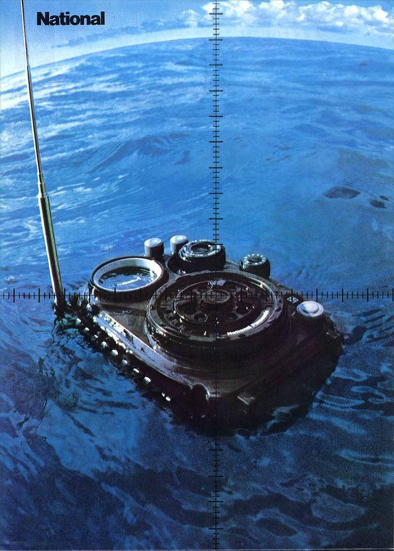 水陸両用ラジオ