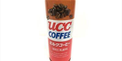 UCCコーヒーミルク入り