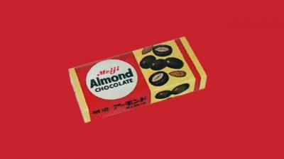 明治製菓アーモンドチョコレート