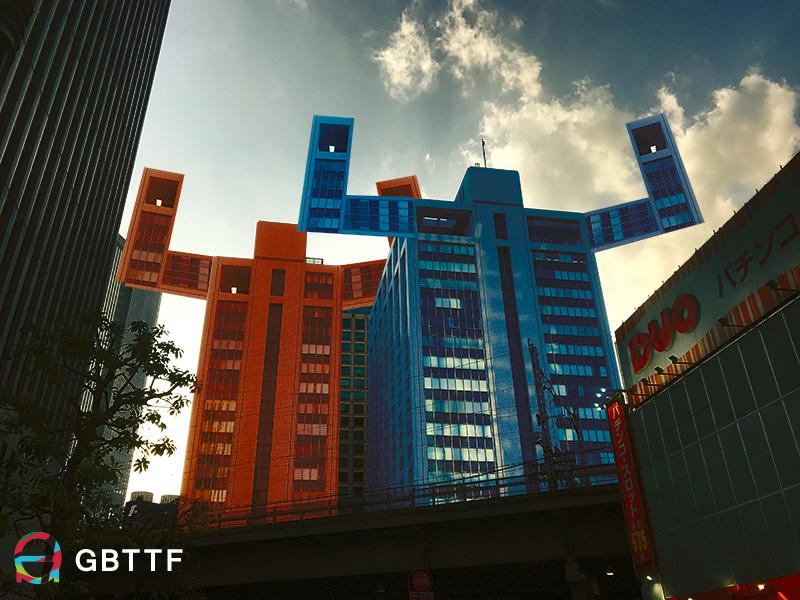 有楽町電気ビル
