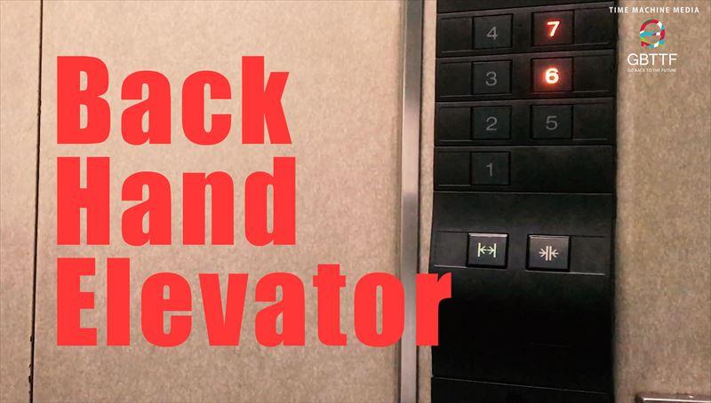 エレベーター マナー