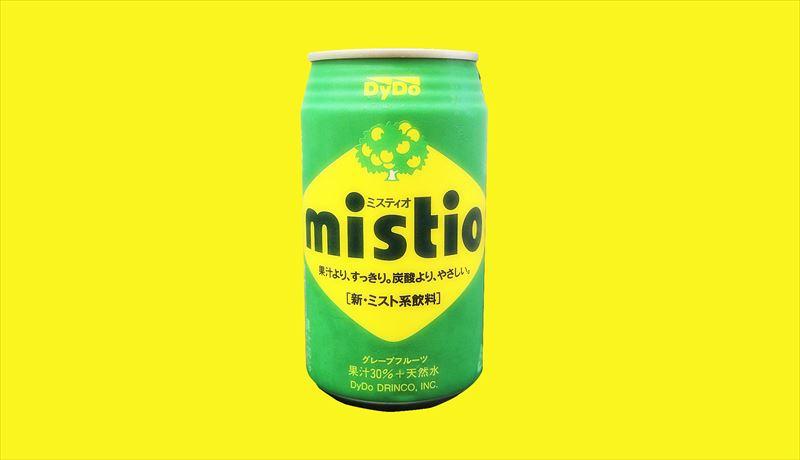 ミスティオ