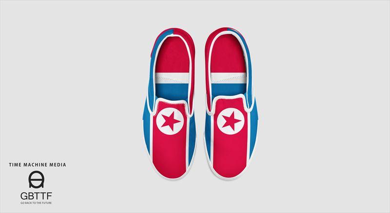 北朝鮮シューズ