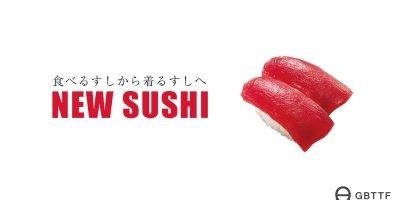 寿司 ブランド