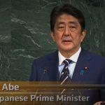 安倍首相 ガラガラ